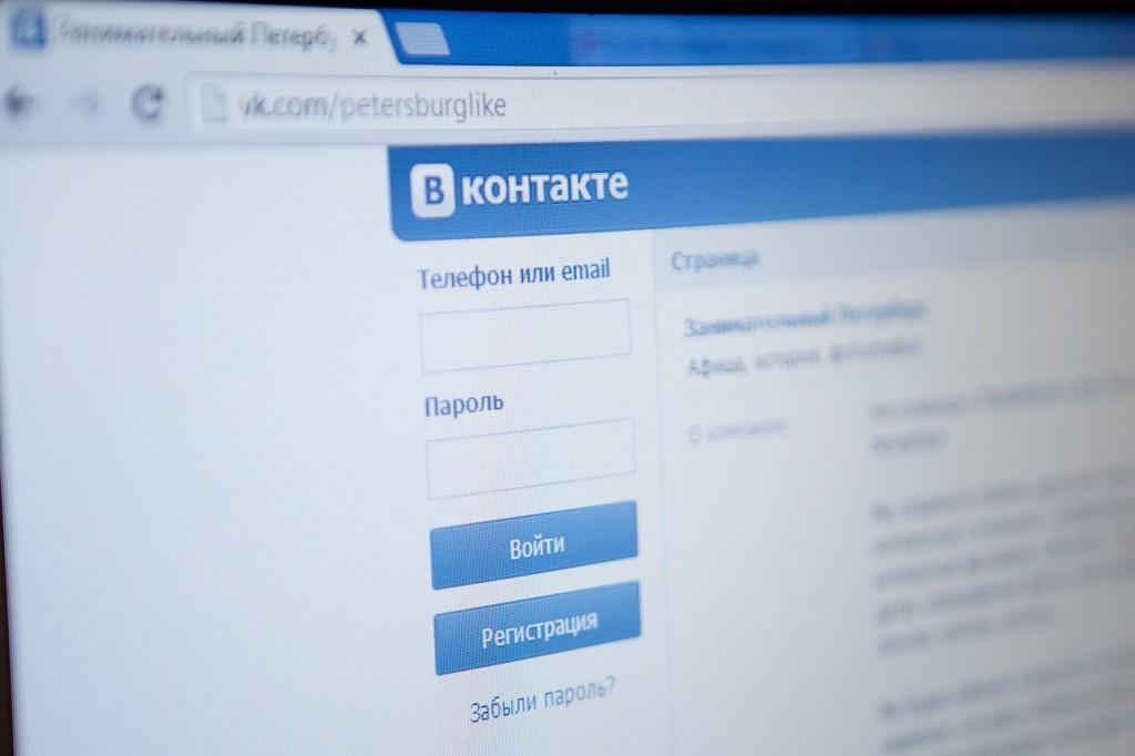 1420978695_rabotosposobnost-vkontakte-vosstanovlena