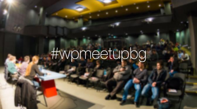 Deveti WordPress Meetup Serbia