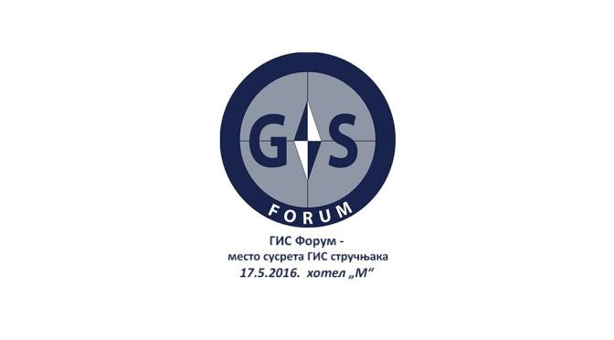 Konferencija GIS forum 2016, mesto susreta GIS stručnjaka