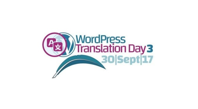 WordPress Translation Day 2017