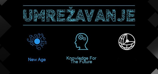Konferencija Umrežavanje: Knowledge for the future