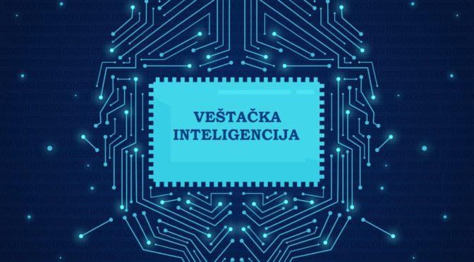 Meetup o primeni veštačke inteligencije