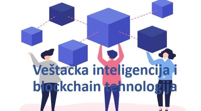 Veštačka inteligencija i blockchain tehnologija