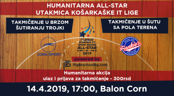 Druga humanitarna All Star utakmica IT Lige